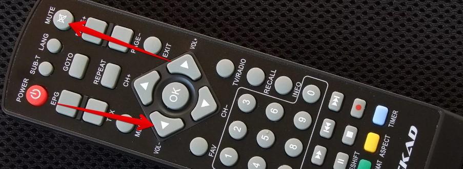 кнопки звука на пульте приставки