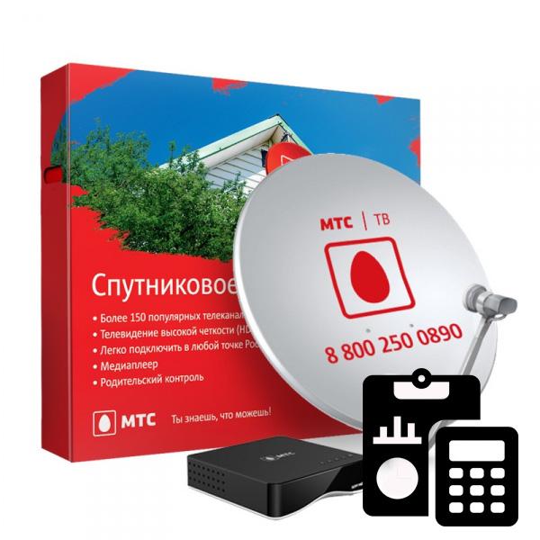 МТС ТВ - спутниковое телевидение тарифы, пакеты и цены