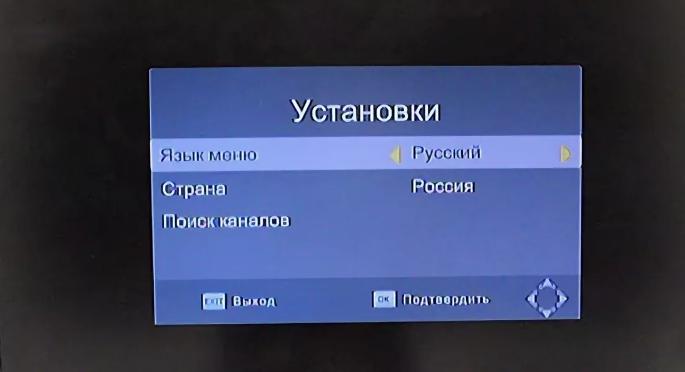 выбор страны и языка цифрового тв